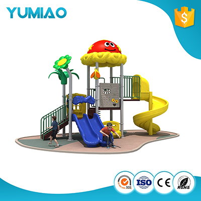 Supplier Kids Outdoor Playground